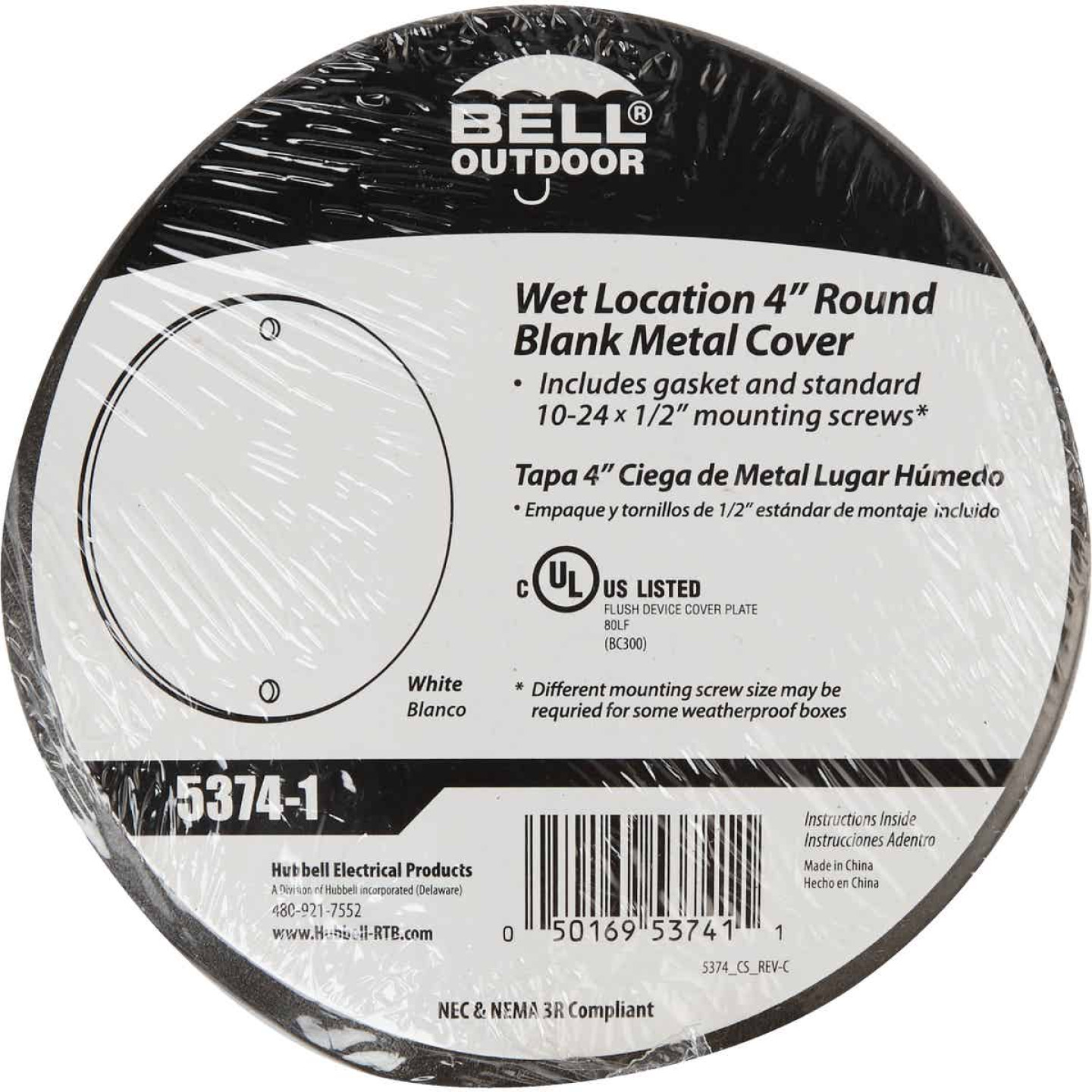 Bell Single Gang Round Die-Cast Metal White Blank Outdoor Box Cover, Shrink Wrapped Image 2